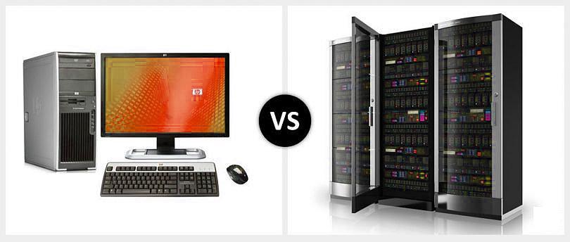 Чем сервер отличается от компьютера