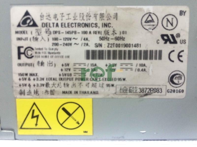 БУ Блок питания 150W Delta Dps, 1х80мм (Dps145Pb100) Dps145Pb100 3