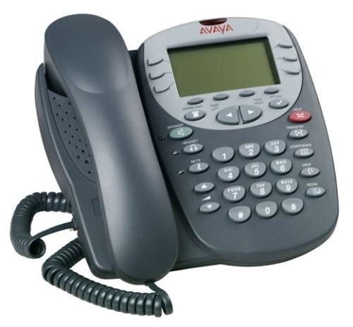 БУ IP-телефон Avaya 4610SW IP, 2 x RJ-45 (4610D01A) 4610D01A