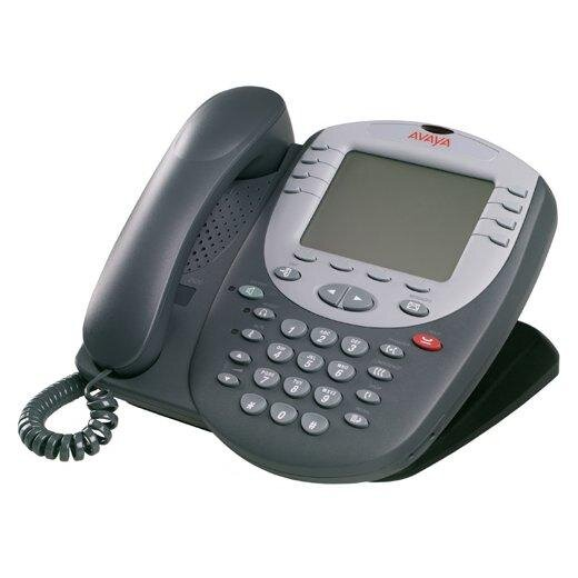 БУ IP-телефон Avaya 2420 Business Office (700203599) (2420D01A) 2420D0