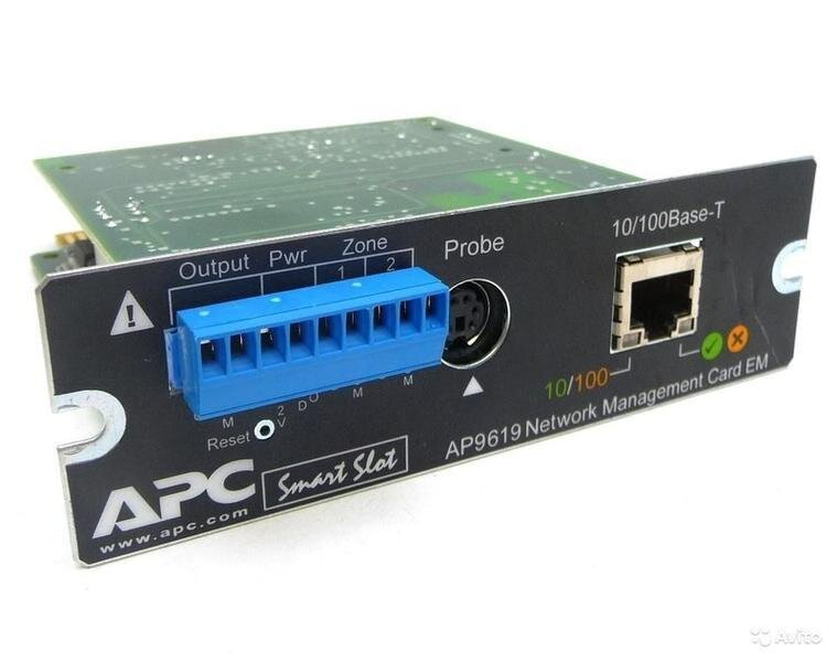 БУ Плата контроля и управления APC Network Management Card EM (AP9619)