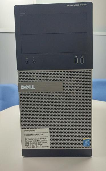 БУ Настольный ПК Dell Optiplex 3020 MT, Core i5, 8GB DDR3, Intel HD, 500Gb
